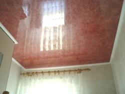 Decke mit Respatex